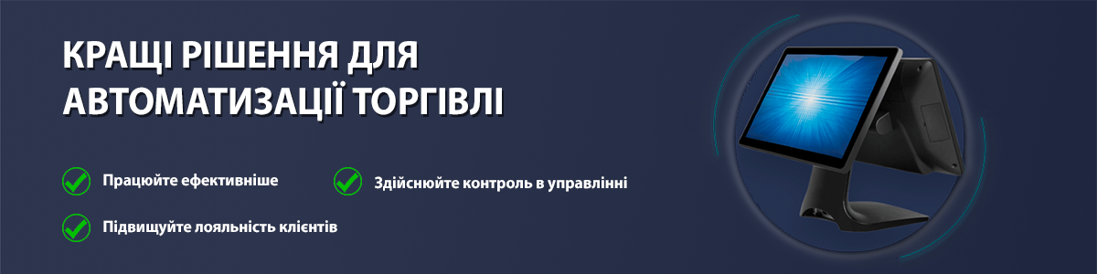 avtmatizaciya_-_ukr.png