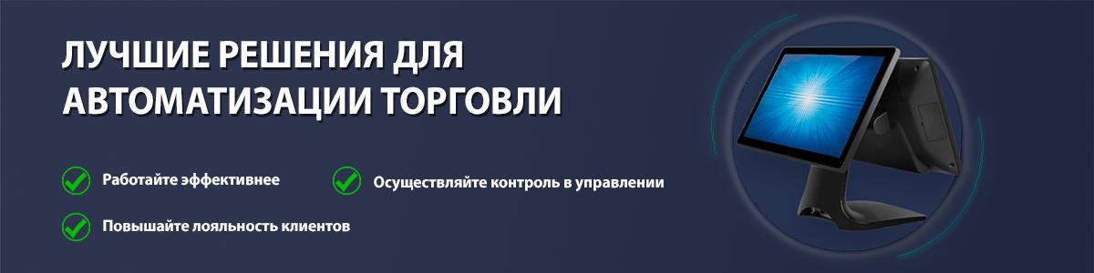avtomatizaciya.png