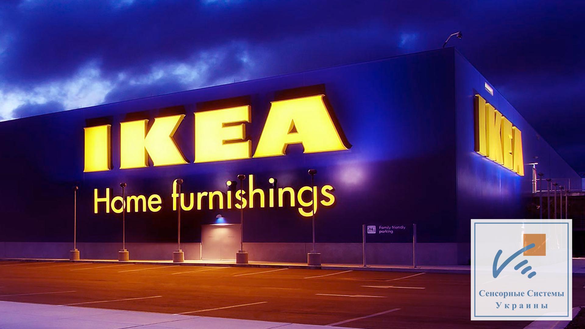 ритейлеру на заметку как Ikea заботится о детской аудитории